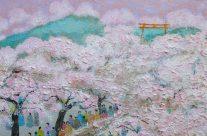 Sakura, Sakura by Manuel Baldemor